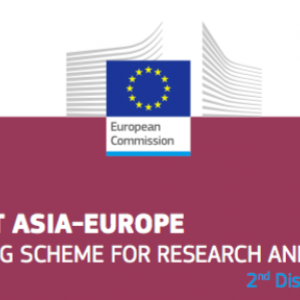 News | Southeast Asia - Europe Joint Funding Scheme for